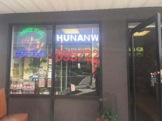 Randolph, NJ: Hunan Work lights Up the Night!