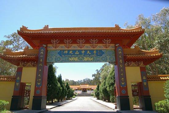 Priestdale, Australien: Entrance view of the main gate