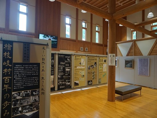 Yamatabi Tourist Information Center