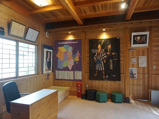Hinoemata Kabuki Tradition Museum (Chiba no Ie)