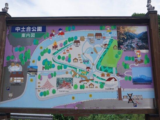 Nakadoai Park