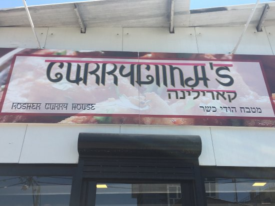 Bnei Brak, Israel: Curryliinas