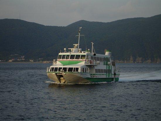 Kyushu Shosen