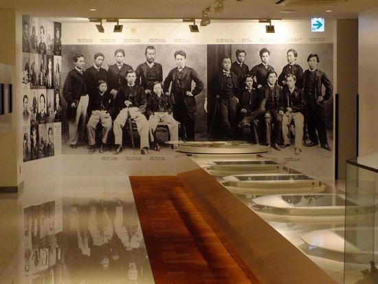 Ichikikushikino, Giappone: 資料館内部