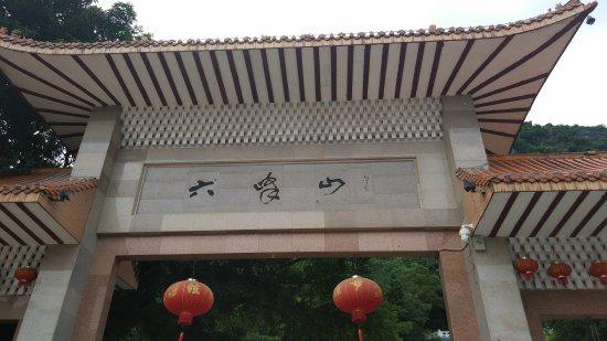 Lingshan County, China: 六峰山风景名胜旅游区