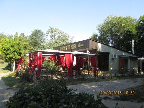 Reni, Ukraina: Город Рени