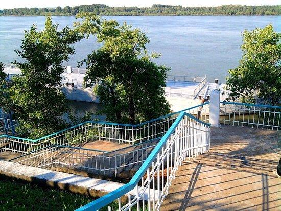 Reni, Ukraine: Город Рени