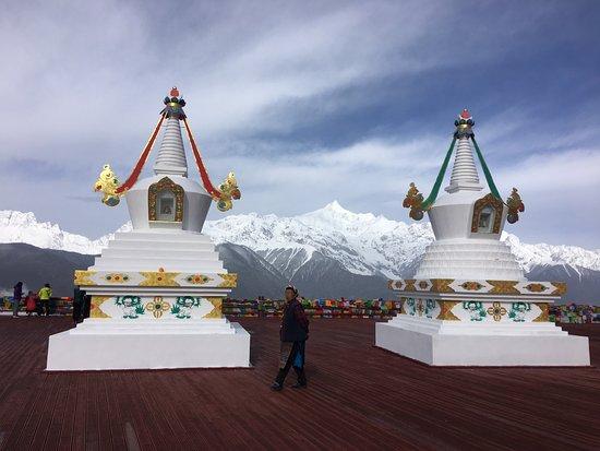 Meili Snow Mountain: Meili