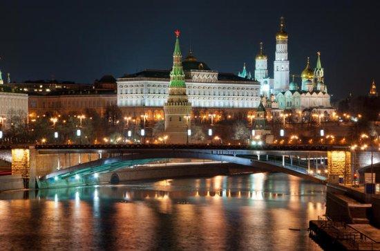 Alternative Moscow: 2 Hour Walking...