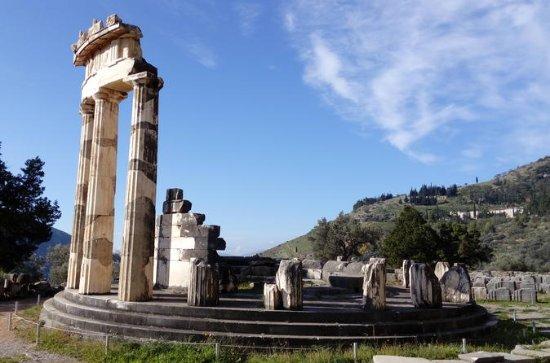 Private Delphi and Hosios Loukas ...