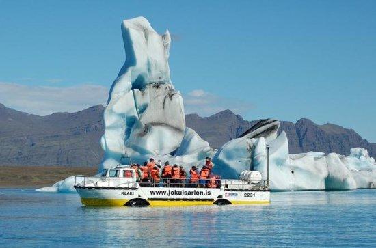 Giro della laguna glaciale
