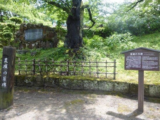 Monument of kojo No Tsuki