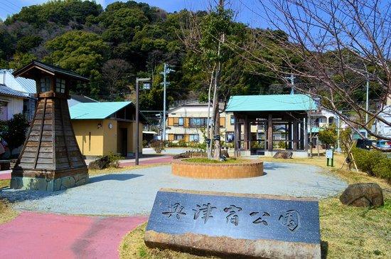 Okitsu Inn