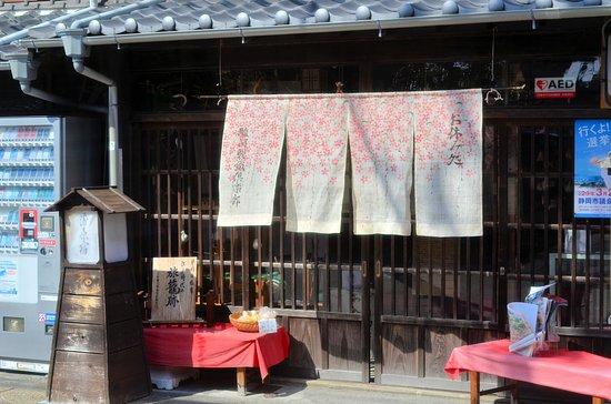 Oyasumi dokoro Old Inn