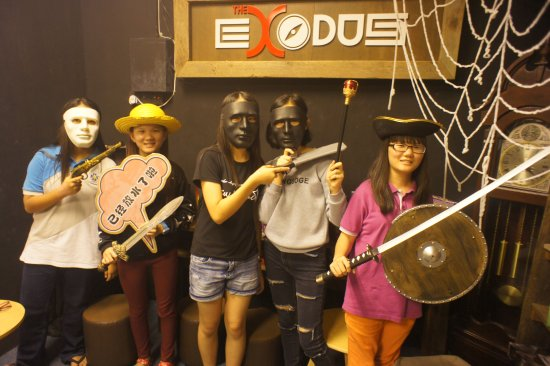 The Exodus Sibu - Escape Room