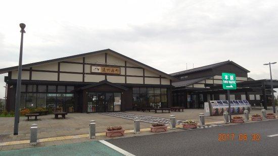Mori-machi-billede