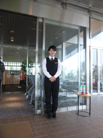 Bandai-machi, Japón: お見送り