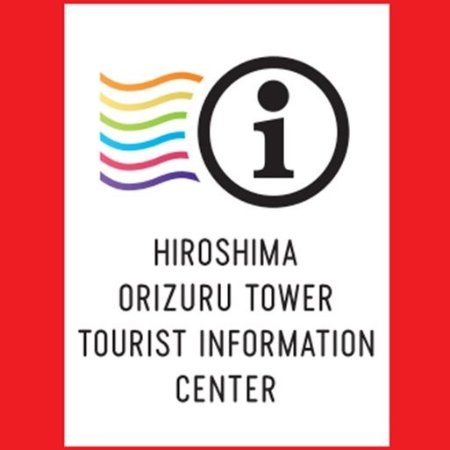 Hiroshima Orizuru Tower Tourist Information Center