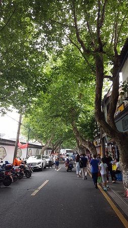 Former French Concession: 舊法租界