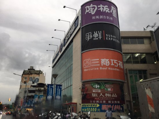Carrefour Nan Tou Store