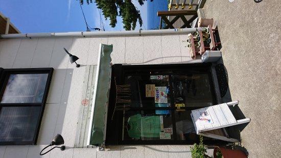 Mikurajima-mura, Japan: DSC_3785_large.jpg
