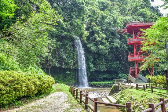 Kamikawa Otaki Park