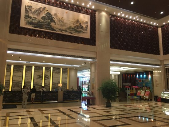 Shaoguan, China: That's is a very beautiful hotel..