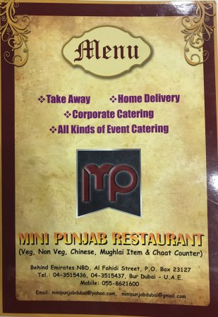 photo0 jpg - Picture of Mini Punjab Restaurant, Dubai