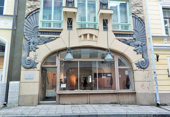 Draakoni Gallery
