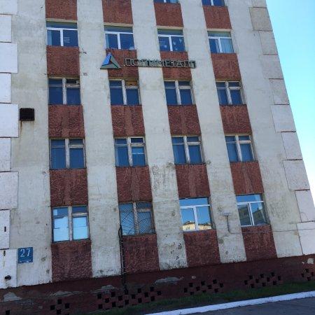 Pevek, روسيا: Это здание по адресу Ул. Оручува, дом 27, продаётся.