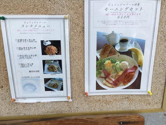 Shikokuchuo, Jepang: photo1.jpg