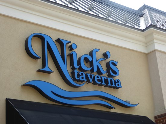 Nick's Taverna: Sign