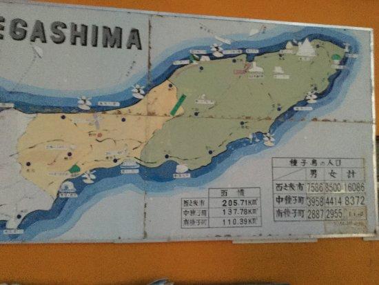 PrefeituradeKagoshima  Foto