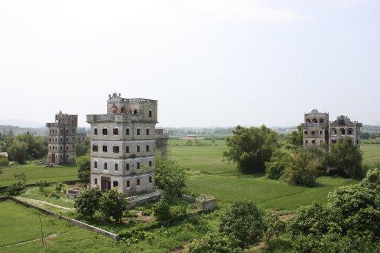 Kaiping, China: 開平望楼~自力村