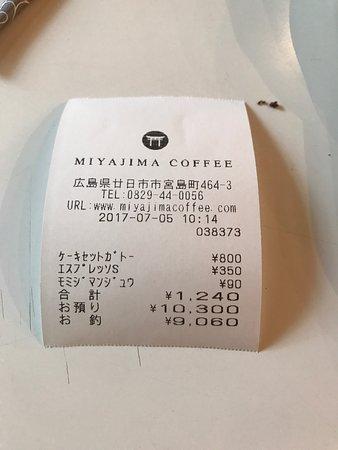 photo0.jpg Bilde av Miyajima Coffee i Hatsukaichi