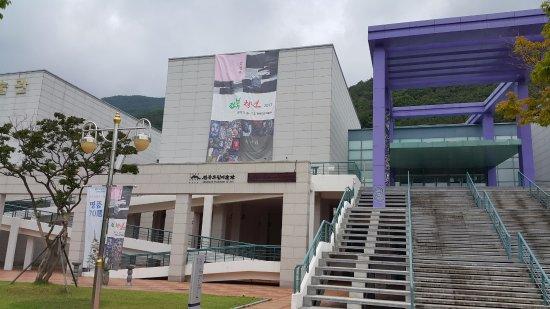 Jeonbuk Museum of Art