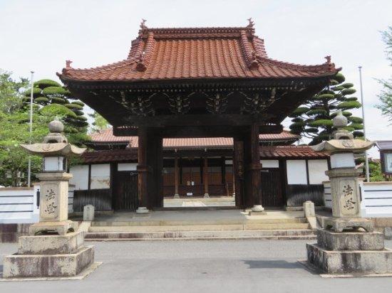 Kyozenji Temple