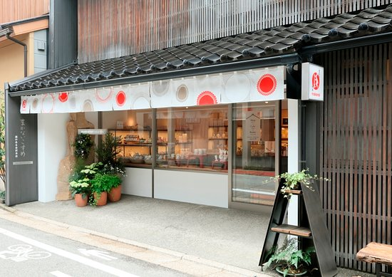 Makanaikosume Kuranoaru Kanazawa Honten