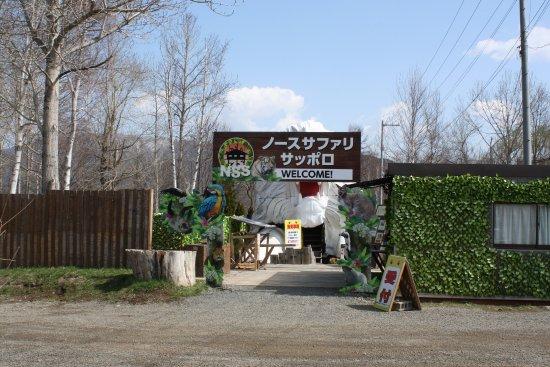 North Safari Sapporo