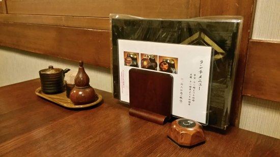 Hashimoto: Menu at the table