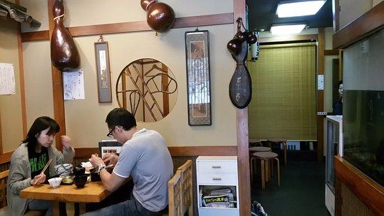 Hashimoto: 1st floor dining area