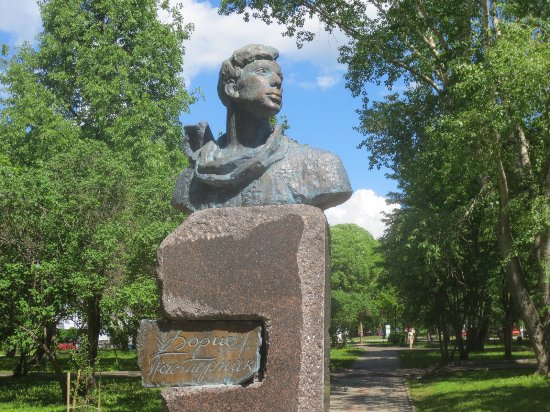 Monument to Boris Pasternak