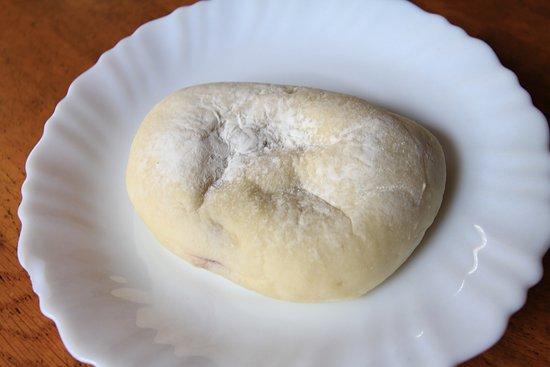 Hekinan, Jepang: 魔女のクリームパン。