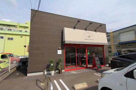 Hekinan, Jepang: お店の外観