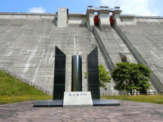 Jozankei Dam Downstream Garden