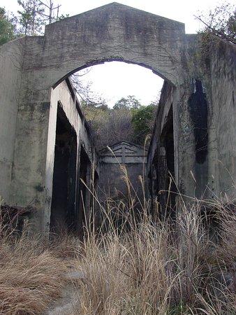 Takehara, Japan: 毒ガス貯蔵庫