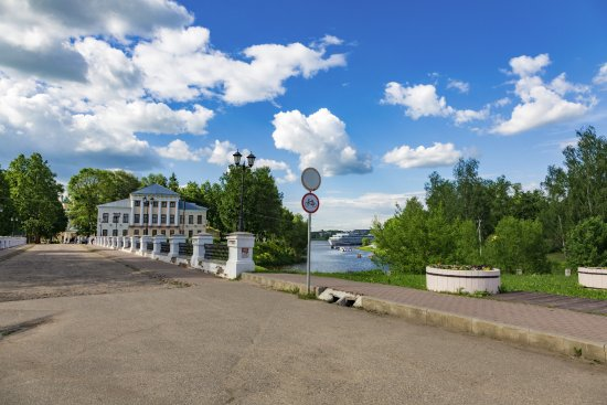 Things To Do in Uglich Hydropower Engineering Museum, Restaurants in Uglich Hydropower Engineering Museum