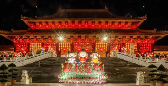 Hacienda Heights, CA: Hsi Lai Temple 2016 Chinese New Year Decoration