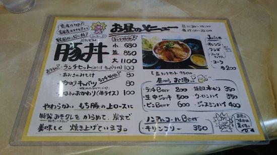 Yorii-machi, Ιαπωνία: DSC_0860_large.jpg