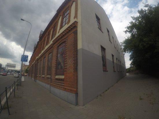 Brno, جمهورية التشيك: The back of Fait Gallery